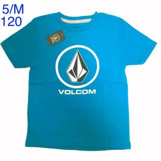 【新品】ボルコム♡半袖Tシャツブルー5M120相当volcom