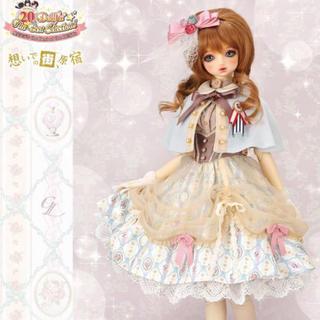 ボークス(VOLKS)のSDルナ アウトフィット  服 衣装 フルセット(人形)
