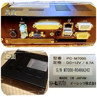 イーレッツ BeSilent PC-M7000 (箱付き)(デスクトップ型PC)