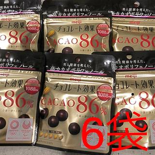 メイジ(明治)の本日限定値下げ!明治 チョコレート効果 CACAO86%   6袋セット(菓子/デザート)