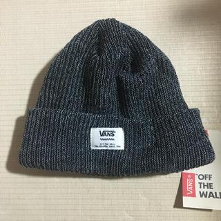ヴァンズ(VANS)のヴァンズ ニット帽 ニットキャップ(ニット帽/ビーニー)
