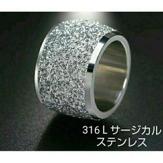 13号 316Lサージカルステンレス フロスティリング トラベルジュエリー(リング(指輪))
