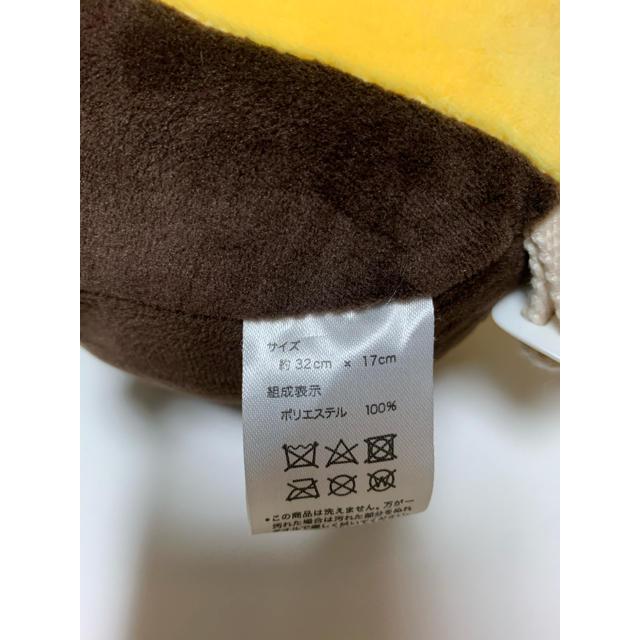 アカチャンホンポ(アカチャンホンポ)の転倒防止リュック キッズ/ベビー/マタニティのこども用バッグ(リュックサック)の商品写真