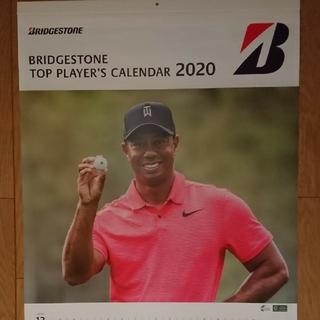 ブリヂストン(BRIDGESTONE)のブリヂストン   2020  カレンダー(カレンダー/スケジュール)