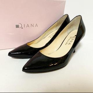 DIANA - 極美品♥ダイアナロマーシュ 23.5 パテント レザー パンプス 黒