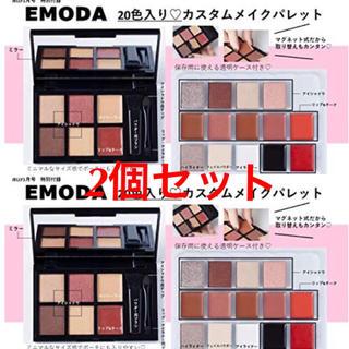 EMODA - EMODA × JELLY 20色入り カスタムメイクパレット