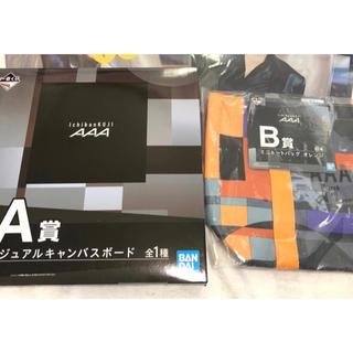 AAA 一番くじ A賞 B賞
