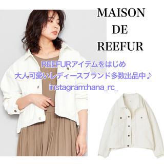 メゾンドリーファー(Maison de Reefur)のメゾンドリーファー デニムジャケット 白(Gジャン/デニムジャケット)