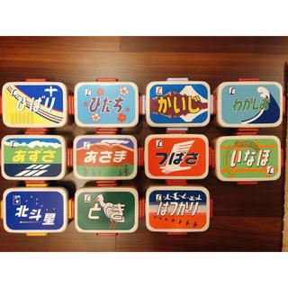 JR - 全種類 ヘッドマーク弁当