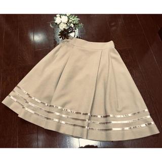 エムプルミエ(M-premier)のM-premierスカート☆超美品(ひざ丈スカート)