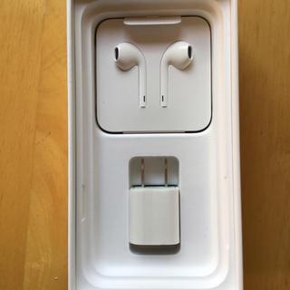 Apple - iPhone イヤフォン アダプター