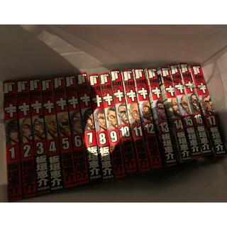 アキタショテン(秋田書店)のバキ 完全版 全巻セット(全巻セット)