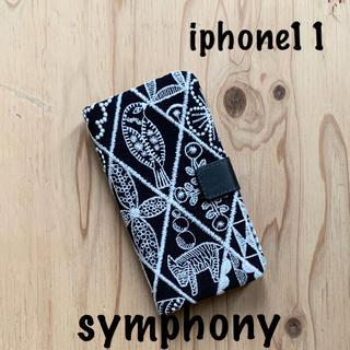 mina perhonen - 【81】symphony♡ミナペルホネンiphone11手帳型ケース