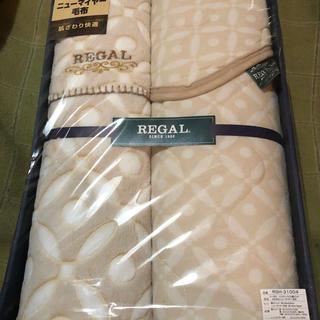 リーガル(REGAL)のREGAL  敷パッド&毛布 セット(敷パッド)