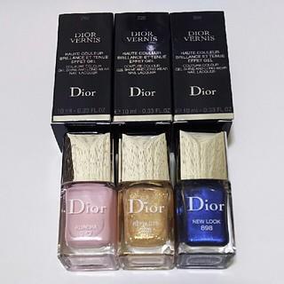 Dior - ディオール ヴェルニ 3点セット