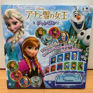 アナと雪の女王 - アナと雪の女王 ジャンポン おもちゃ