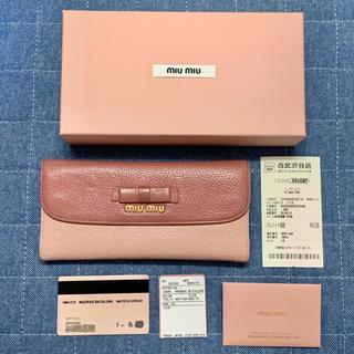 miumiu - miumiu ミュウミュウ 長財布 バイカラーピンクリボン
