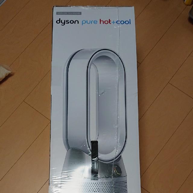 Dyson(ダイソン)のHP04WSN スマホ/家電/カメラの冷暖房/空調(ファンヒーター)の商品写真
