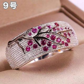 ★定価7280円★【SWAROVSKI】桜 さくら 指輪  クリスタルリング(リング(指輪))