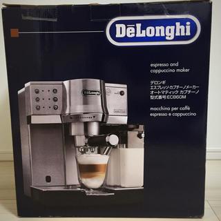 デロンギ(DeLonghi)のDeLonghi デロンギ  エスプレッソカプチーノメーカー EC860M(エスプレッソマシン)