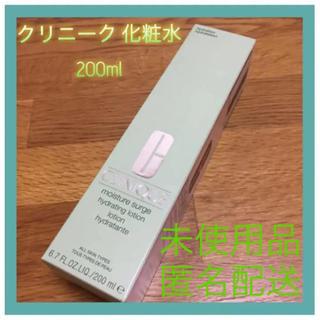 クリニーク(CLINIQUE)のクリニーク 化粧水 200ml モイスチャーサージハイドレーティングローション(化粧水/ローション)