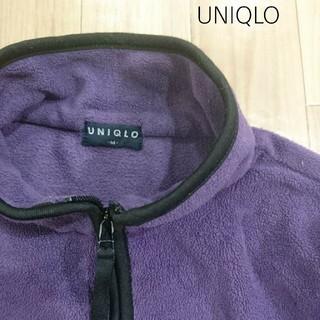 UNIQLO - UNIQLO フリース