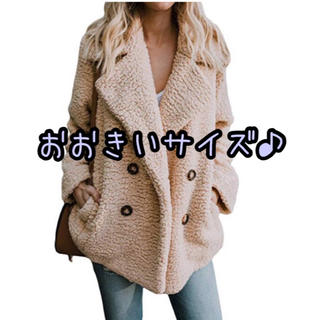 新品★今期流行りチェスターボアコート 防寒抜群で楽チンコーデ♪(チェスターコート)