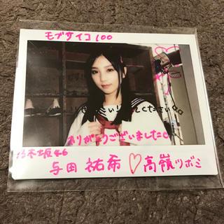 乃木坂46 - 乃木坂46 与田祐希さん直筆サイン入りワイドチェキ