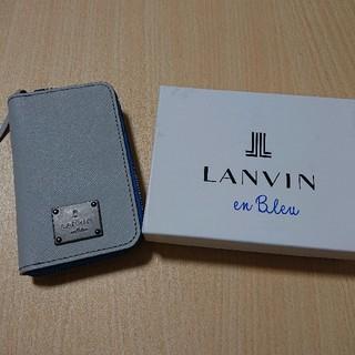 ランバンオンブルー(LANVIN en Bleu)の新品  LANVIN en blue キーケース(キーケース)