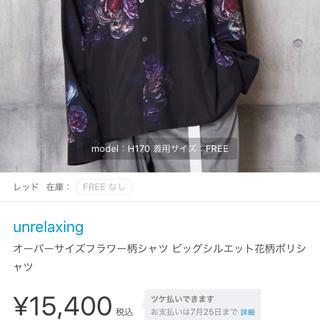 LAD MUSICIAN - LAD MUSICIAN風 シャツ ブラック 定価15000