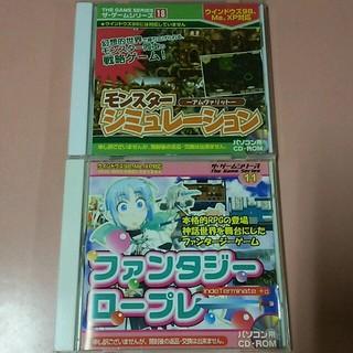 パソコン用ゲーム  単品➡同梱50円(PCゲームソフト)