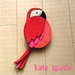 kate spade new york - 新品未使用!kate spade  ケイト スペード   オウム
