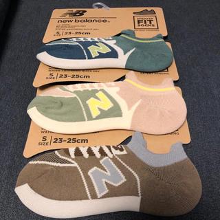ニューバランス(New Balance)のニューバランス スニーカー フィットソックス 3点(ソックス)
