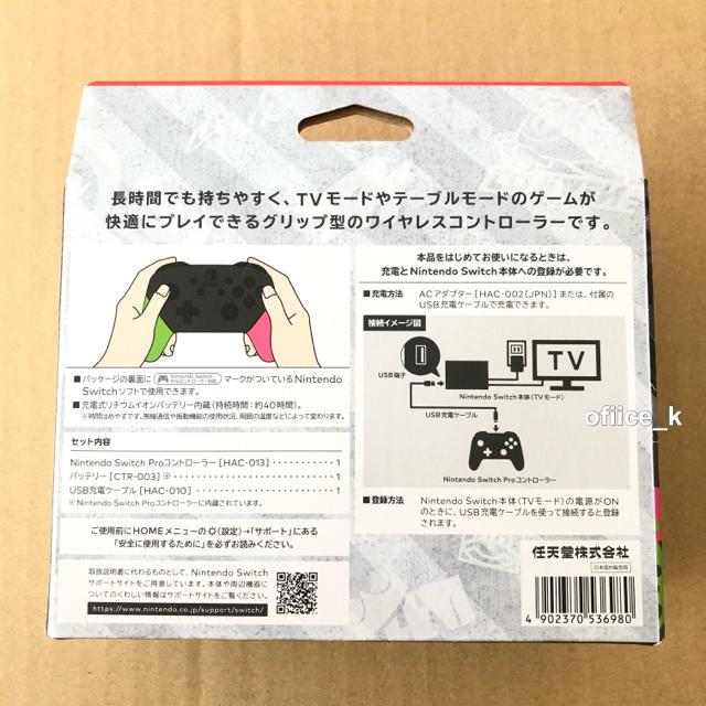 Nintendo Switch(ニンテンドースイッチ)のNintendoSwitch スイッチ コントローラー プロ プロコン 新品 エンタメ/ホビーのゲームソフト/ゲーム機本体(携帯用ゲーム機本体)の商品写真