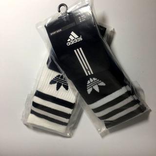 adidas - 送料込 アディダス ハイソックス 靴下 2カラー