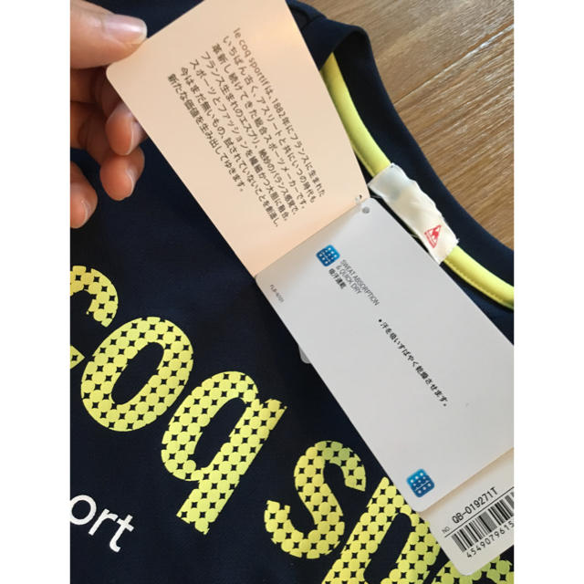 le coq sportif(ルコックスポルティフ)の【新品】le coq sportif スポーツウェア スポーツ/アウトドアのランニング(ウェア)の商品写真