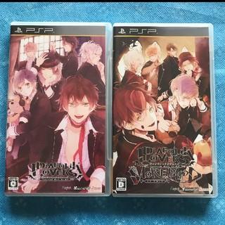 PlayStation Portable - DIABOLIK LOVERS PSP 2本セット