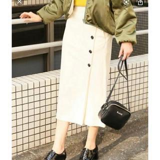 ローリーズファーム(LOWRYS FARM)のローリーズファーム サイドボタンタイトスカート Lサイズ オフホワイト(ロングスカート)