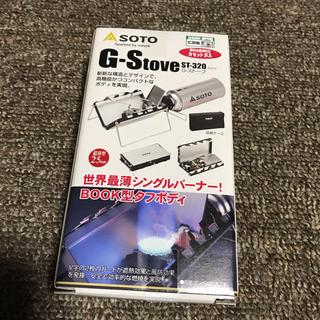 新品未使用 SOTO Gストーブ ST-320(ストーブ/コンロ)