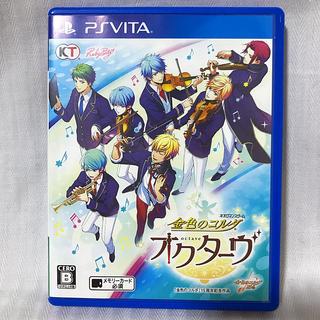 PlayStation Vita - 金色のコルダ オクターヴ Vita PlayStation