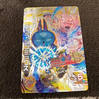 ドラゴンボール - ドラゴンボールヒーローズ ネコマジンミックス