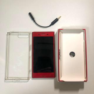 SONY - Xperia xz premium Rosso 美品