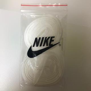 ナイキ(NIKE)のNIKE 靴ひも 靴紐 白 ホワイト(その他)