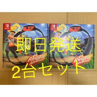 Nintendo Switch - リングフィットアドベンチャー 2個