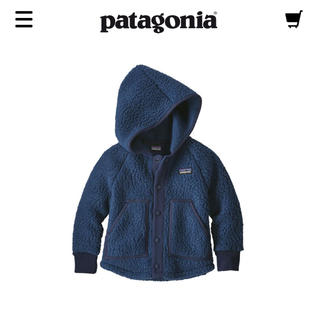 patagonia - 新品 タグつき パタゴニア キッズ 4T