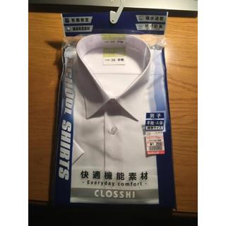 しまむら - 半袖 男子 ワイシャツ 175cm A体