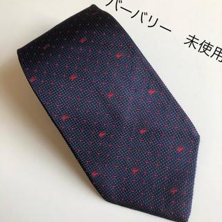 BURBERRY - ◆ 未使用 バーバリー ネクタイ ロゴ刺繍