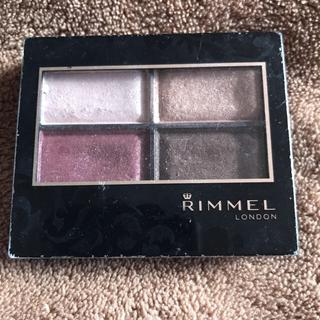 リンメル(RIMMEL)のリンメル ロイヤルヴィンテージ アイズ 004 4.1g(アイシャドウ)