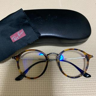 Ray-Ban - レイバン 度なし ブルーライトカットメガネ