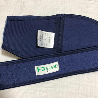 西松屋 - トコちゃんベルトL